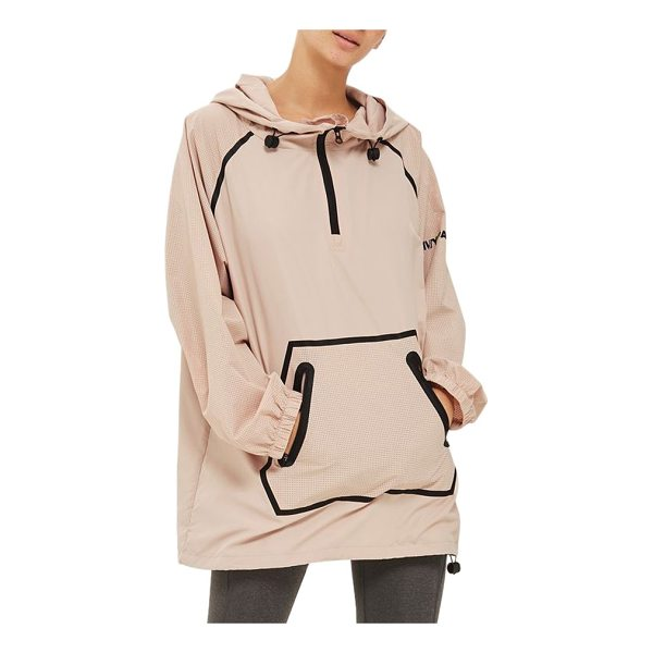 IVY PARK perforated pullover jacket - A slick, lightweight windbreaker jacket in a roomy pullover...