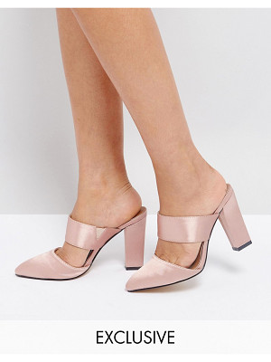 The March Blush Satin Heeled Mules