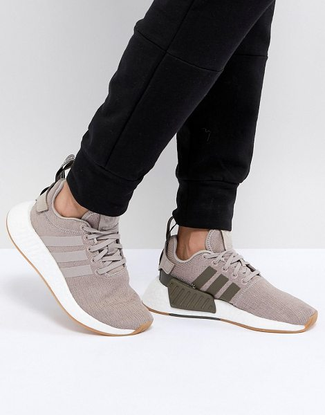 9a1c4e90b3ca Adidas originals nmd r2 sneakers in beige - Sneakers by adidas