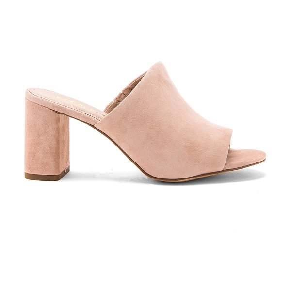 BCBGeneration Beverly Heel in shell - Suede upper with man made sole. Slip-on styling. Heel...