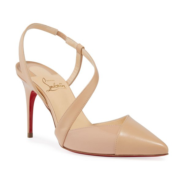 Christian Louboutin Platina Asymmetric Red Sole Pumps in nude