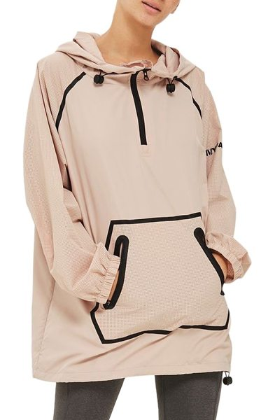 IVY PARK perforated pullover jacket in dusty pink - A slick, lightweight windbreaker jacket in a roomy...