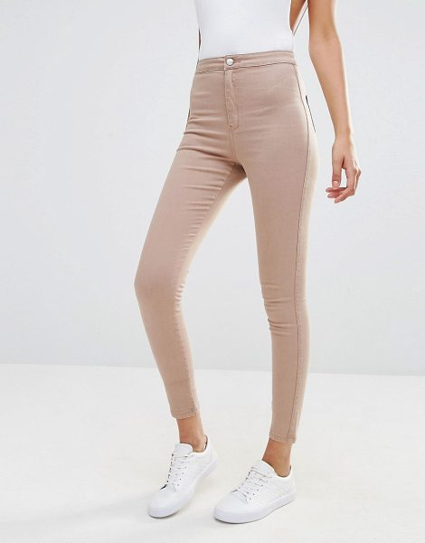 MISSGUIDED Vice High Waisted Skinny Jean in beige - Skinny jeans by Missguided, Firm-stretch denim,...