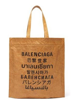 Balenciaga shopper crinkle-effect tote bag
