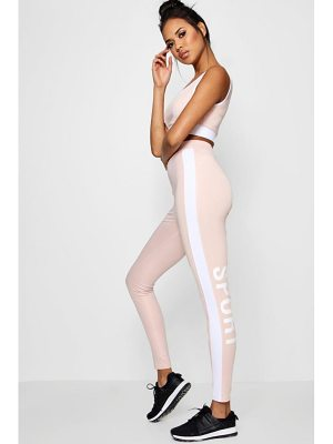 Boohoo Fit Colour Block Logo 'Sport' Running Set