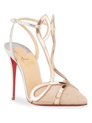 Christian Louboutin Double L Metallic Red Sole Pumps
