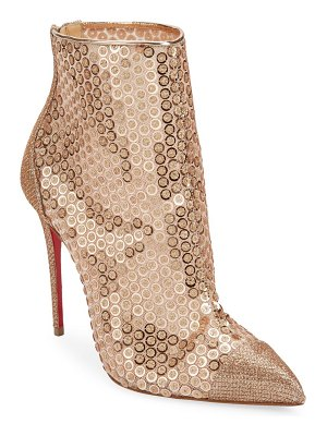 Christian Louboutin gipsy 100 point toe booties