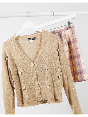 Daisy Street oversized cardigan with bow applique in cable knit-beige