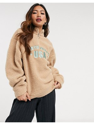 Daisy Street oversized sweatshirt with north dakota embroidery in teddy fleece-beige