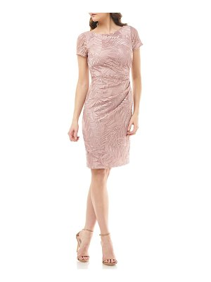 JS Collections leaf soutache cocktail dress
