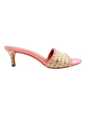 Kate Spade New York raffia heeled sandals