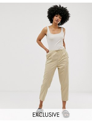 Monki peg leg pants with drawstring waist in beige