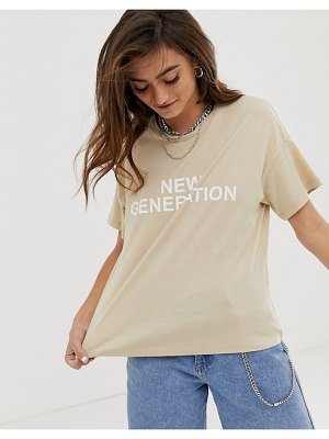 Noisy May new generation logo tee in beige