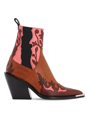 Paco Rabanne 85mm leather ankle boots