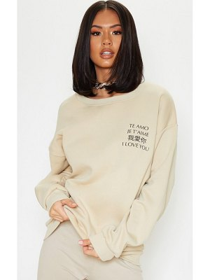 PrettyLittleThing i love you slogan oversized sweater