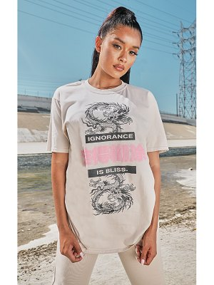 PrettyLittleThing ignorance is bliss dragon printed t shirt