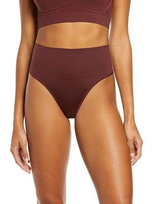 Yummie by Heather Thomson ultralight seamless shaping thong